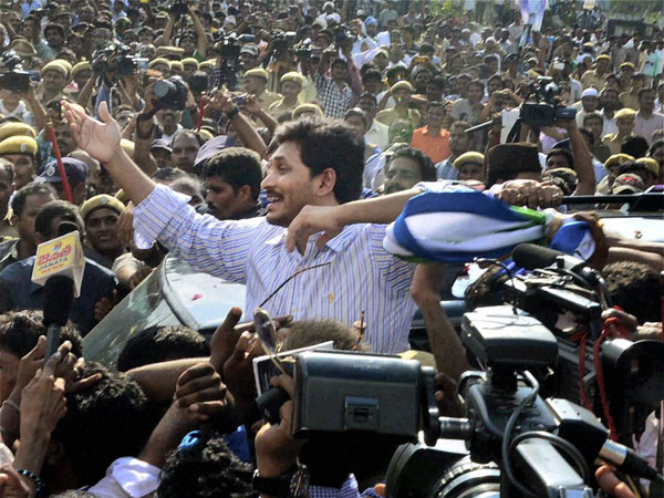 Ys Jagan Reddy Leaves Nandyal