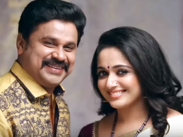 Kavya Madhavan files anticipatory bail peal in Kerala High Court