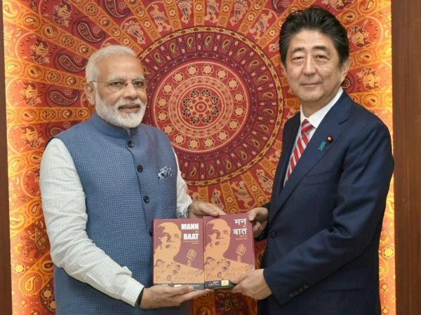 Japan Should Not Get Involved China India Border Dispute Be