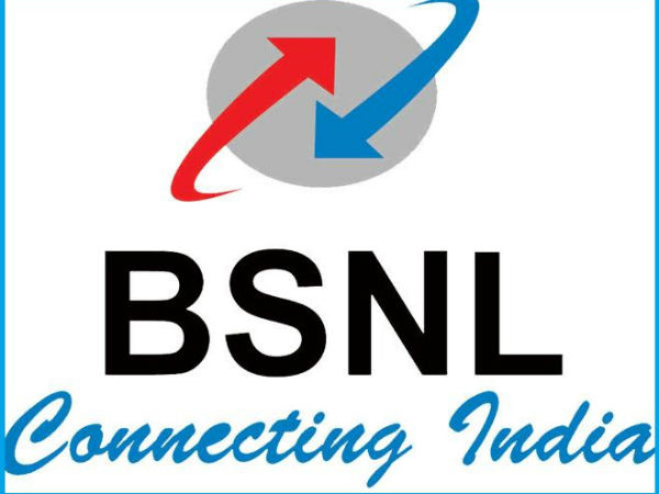BSNL Recruitment 2017 Apply for 996 Junior Accounts Officers