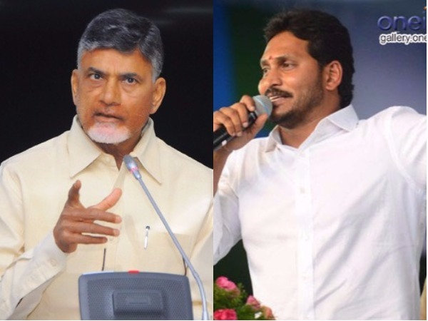 Nandyal Poll Reflects On Kadapa Ysrcp Leaders Says Tdp