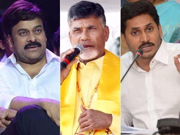 Chiranjeevi S Old Comrades Try Lure Him Telugu Desam Ysrcp