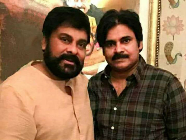Will Chiranjeevi Support Pawan Kalyan