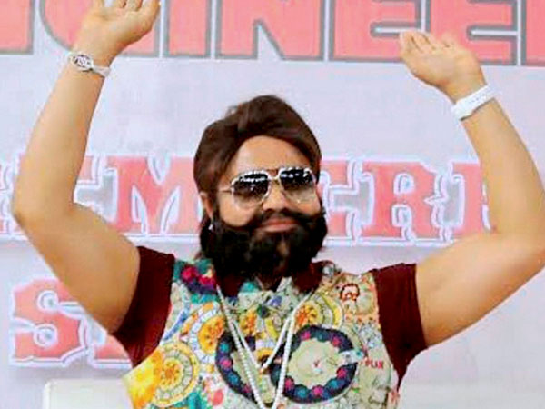 Dera Chief Ram Rahim Earns Rs 20 Daily Growing Vegetables Ja