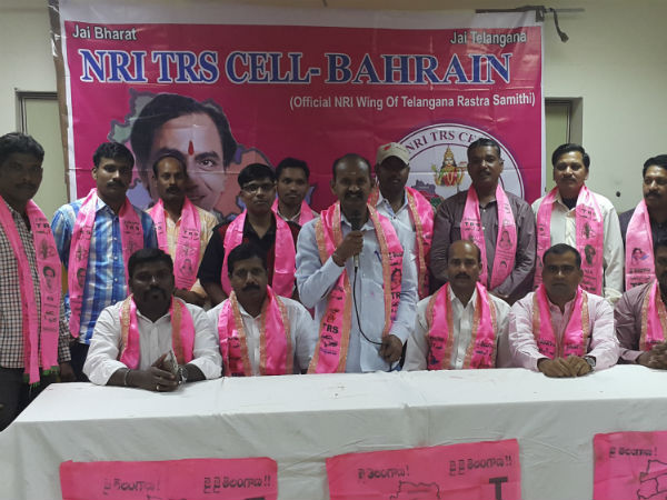 Bahrain Trs Cell Financial Helps Indian Labour Family