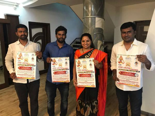 Tauk Dussera Batukamma Posters Released Mp Kavita