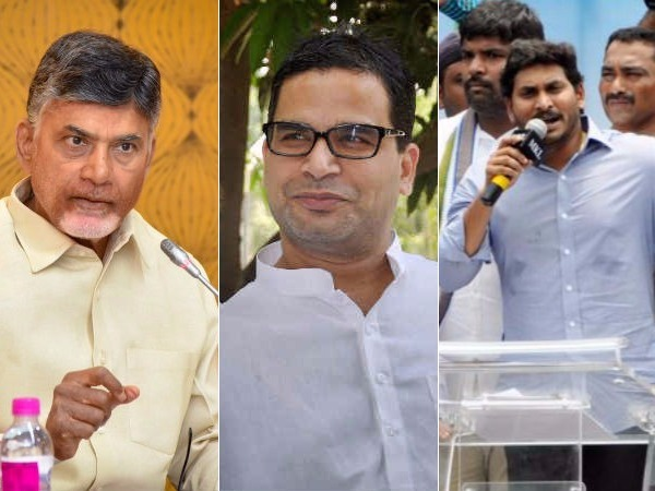 Jagan Needs Learn From Naidu Say Ysrc Leaders