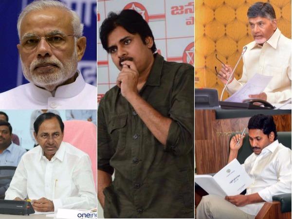 Bjp Plan Take Regional Parties Intoits Fold