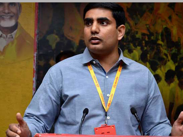 Nara Lokesh Starts Develompent Programmes Srikakulam District