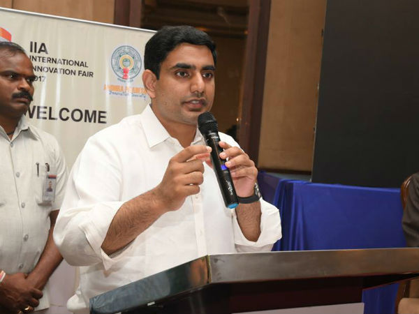 Minister Nara Lokesh Speech At Iia International Innovation Fair