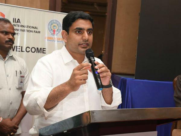 Minister Nara Lokesh Speech At Iia International Innovation Fair