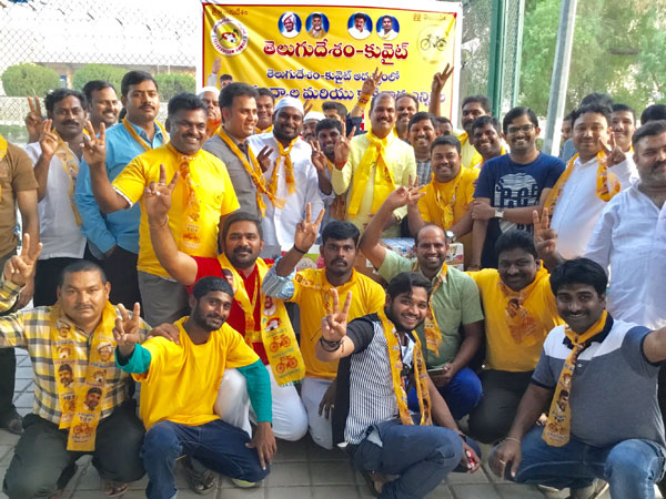kuwait tdp celebrates the victory of nandyala and kakainda elections