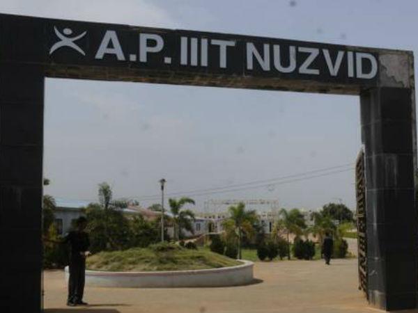 నూజివీడు ట్రిపుల్ ఐటీ సంచలనం: 15మంది విద్యార్థులపై వేటు, 54మందిపై చర్యలు