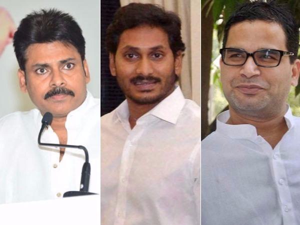 Ys Jagan Prashant Kishore Keen On Pawan Kalyan