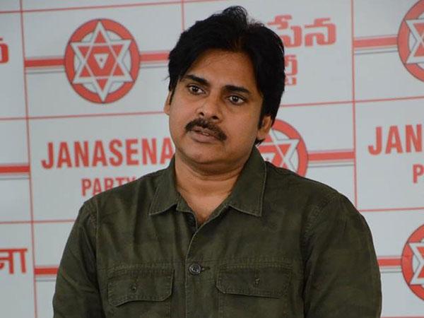 Jana Sena Meetings Guntur Eluru