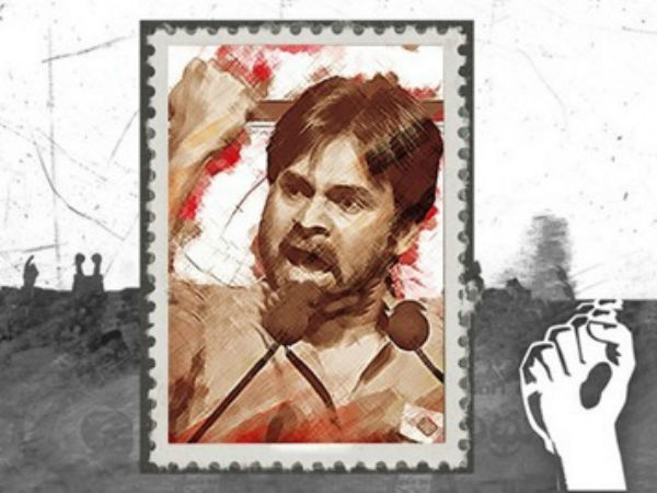 A Postal Stamp On Pawan Kalyan Released On Account His Birt