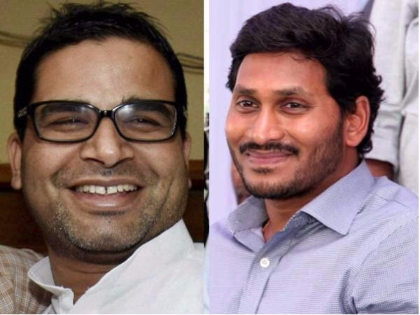 Prashanth Kishor Strategy Missed Calls Movement Does It Works