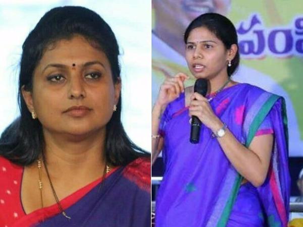 బుద్ధి చెప్పారు: రోజాకు అఖిలప్రియ గట్టి కౌంటర్, 'జగన్కు డిపాజిట్ కూడా దక్కొద్దు'