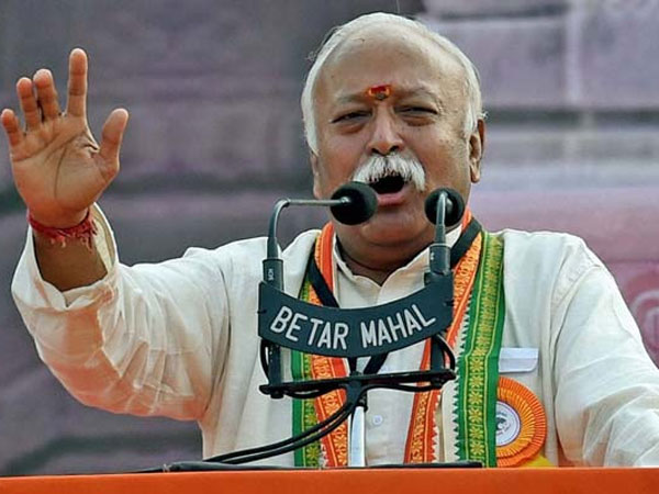 Amend Constitution Align It Indian Value System Rss Chief