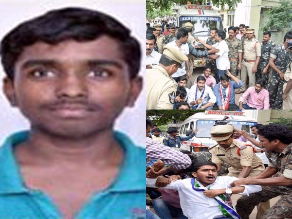 Narayana College Student S Death Sparks Protests