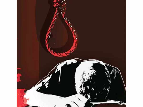A Man Allegedly Committed Suicide Objecting 3rd Marriage
