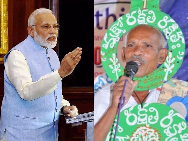 Pm Modi Writes Letter Vanajeevi Ramaiah