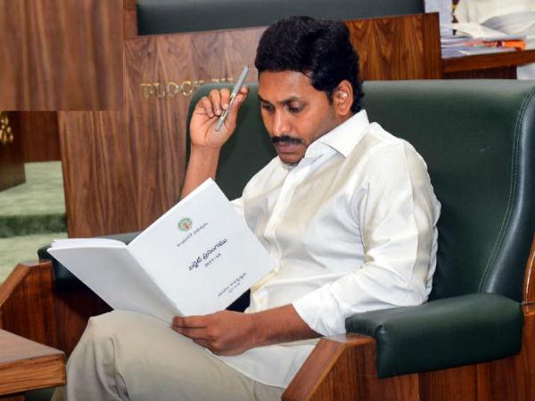 Cbi Counter Petition On Jagan S Discharge Petition