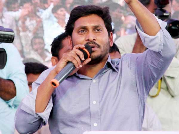 Ysr Congress Party Ready Vijayawada