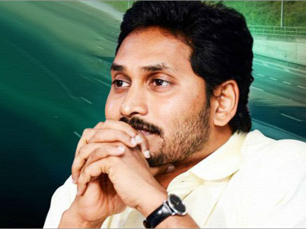 YS Jagan attends CBI court in connection to the Quid pro quo case