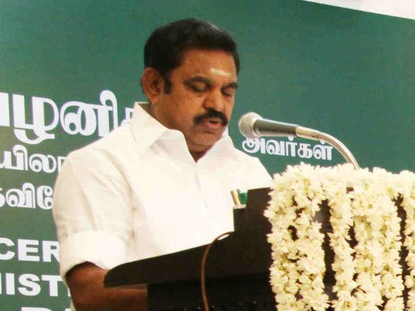 Nagapattinam Mishap Tamil Nadu Cm Announces Rs 7 5 Lakh Eac