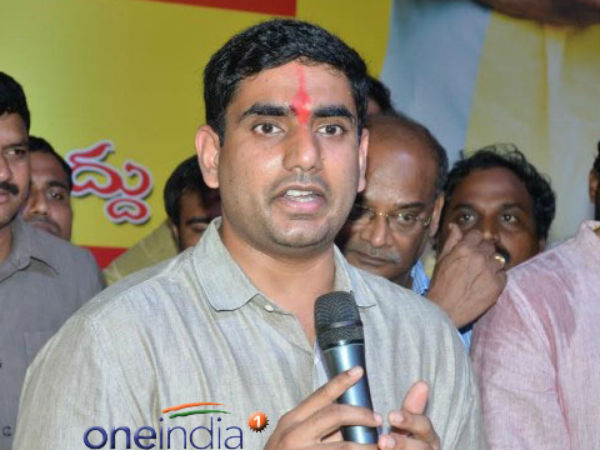 Its So Difficult Bring Up It Companies Vizag Says Lokesh