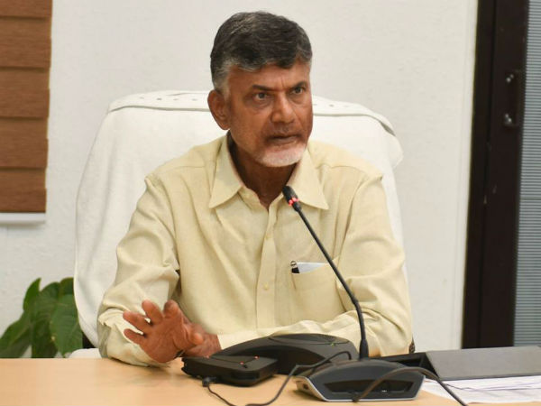 Chandrababu Naidu Warning Tdp Leaders Video Conference