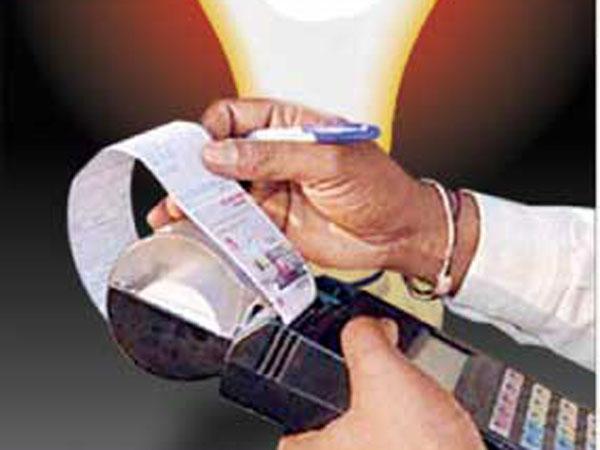 Prepaid Power Bills