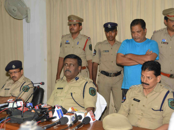 Dsp Confessed Role Gedela Raju Murder