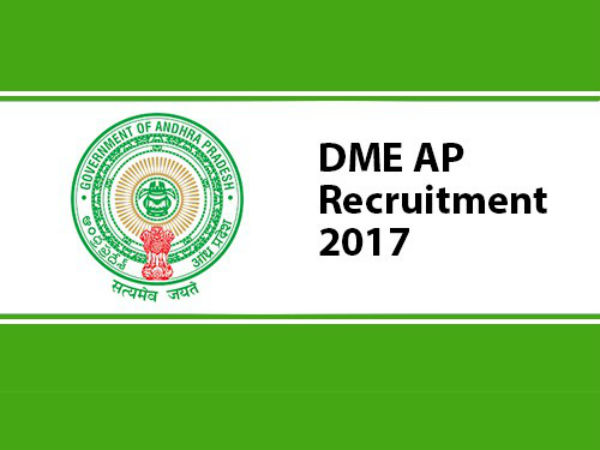 DME Vijayawada Jobs 2017 Apply For Doctor & Driver Vacancies