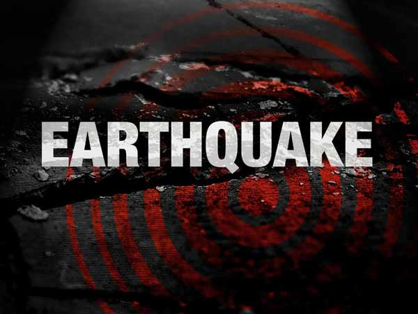 Tremors Occurred Anantapur District