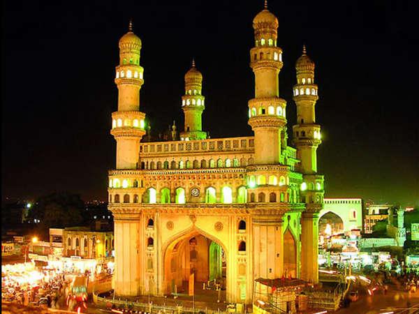హైదరాబాద్లో స్వల్ప భూ ప్రకంపనలు: జనం పరుగులు