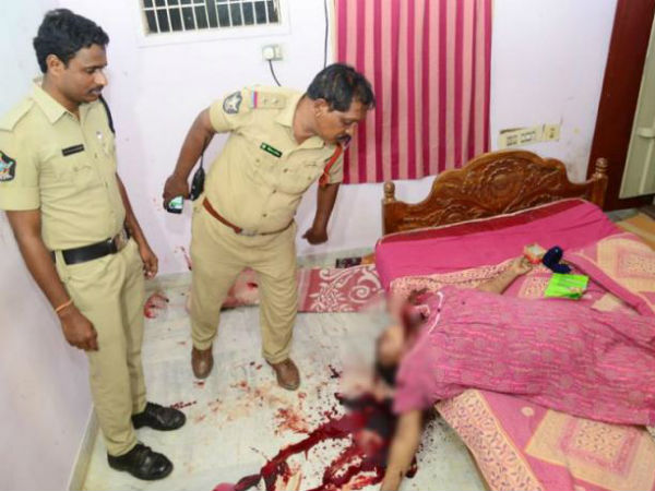 Woman Found Brutally Murdered At Home