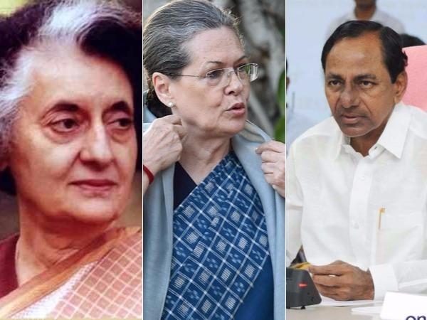 Kcr Fires At Sonia Gandhi Indira Gandhi