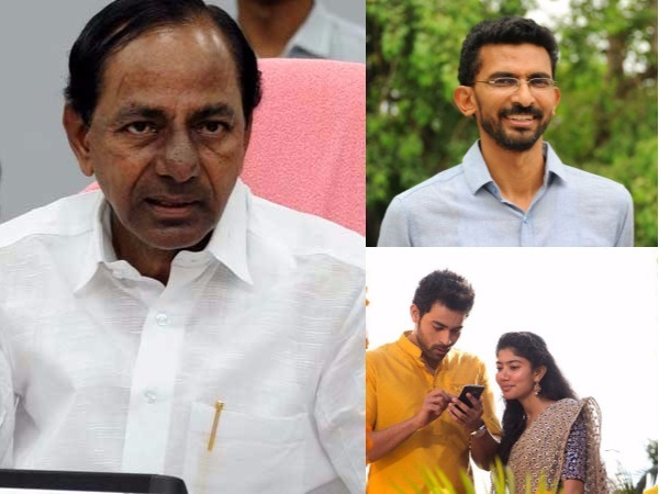 Link Between Fida Movie Kcr Welkam