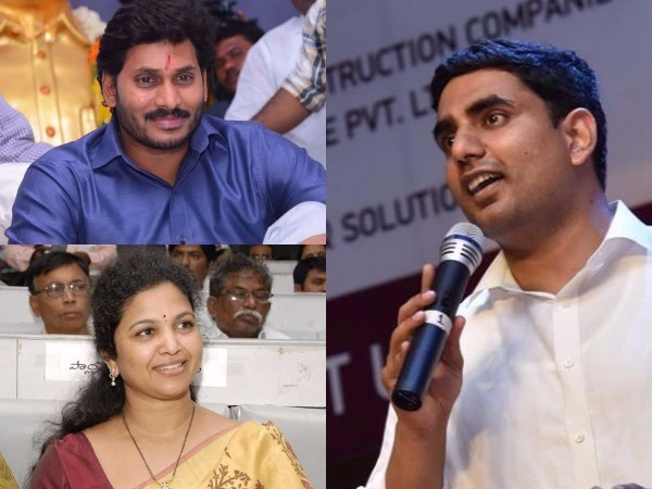 Ysrcp Leader Hot Comments On Ys Jagan