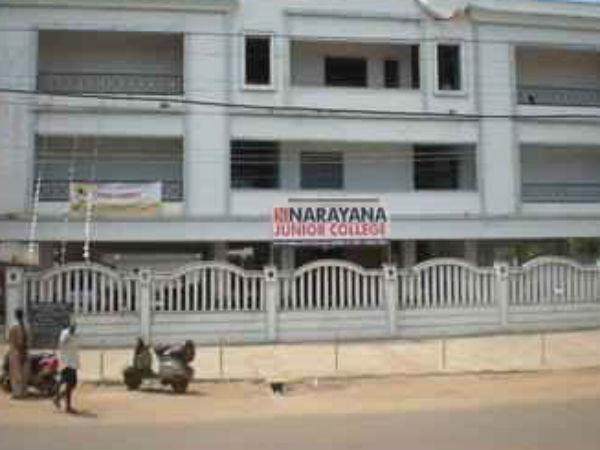 A Security Guard Died Narayana College Kakinada