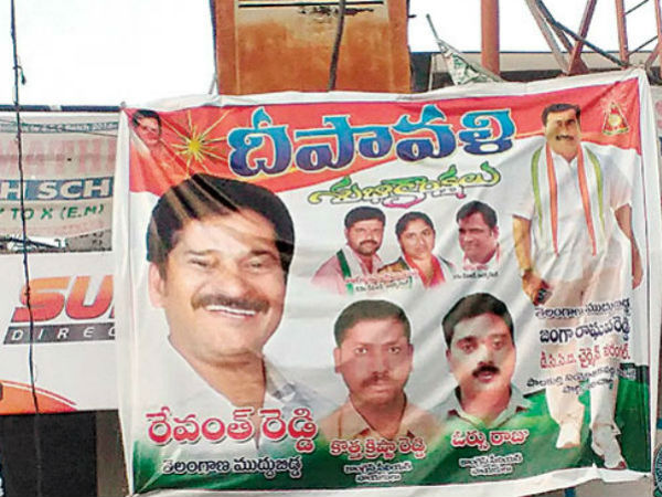 అప్పుడే!: కాంగ్రెస్ ఫ్లెక్సీల్లోకి ఎక్కిన రేవంత్ రెడ్డి
