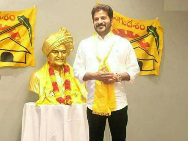 Revanth Reddy surrenders gunman