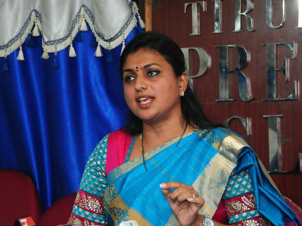 చంద్రబాబు ఫోటోపై చెత్త వేశారని, నారాయణ-గంటాలను తొలగించండి: రోజా