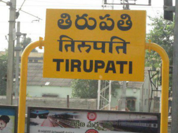 Vegetable merchants attacked on Satyanarayana in Tirupati