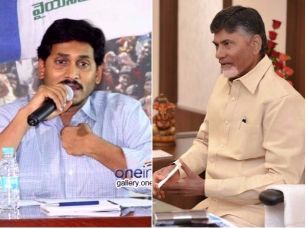 chandrababu naidu slams on Ysrcp chief Ys Jagan