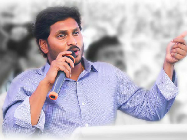 Ys Jagan Highlight Need Special Status At Yuva Bheri