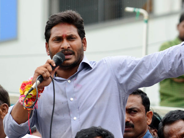Ysrcp Mps Will Resign On Special Category State Issue Ys Jagan