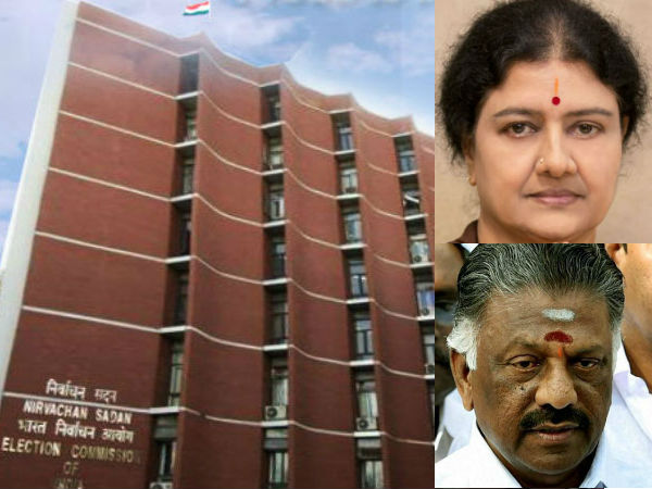 AIADMK two leaves symbol case EC hear today